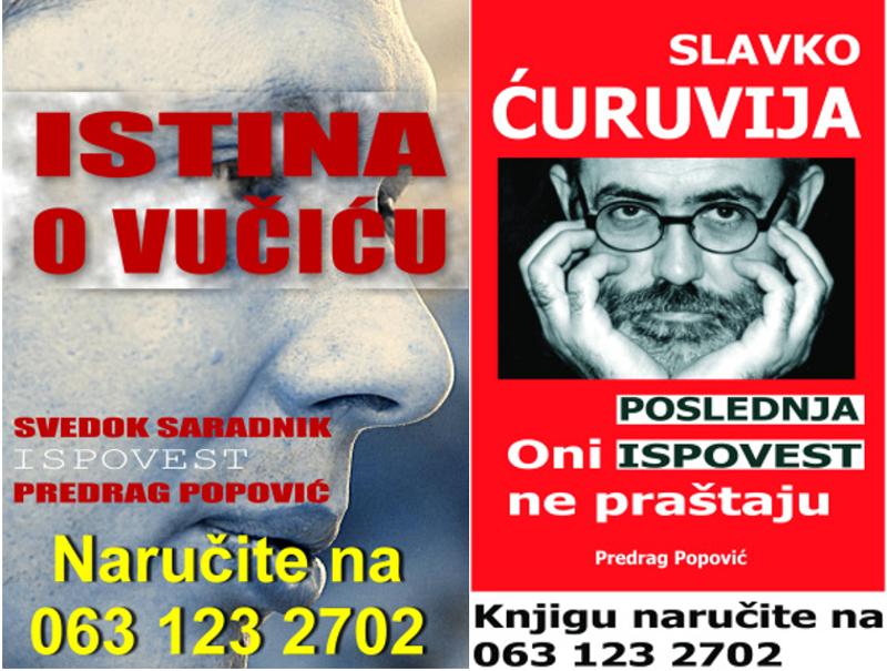 pp-knjige