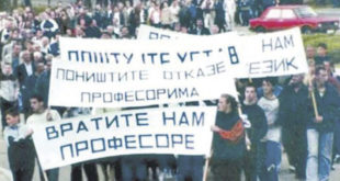 Борба за српски језик у ЦГ: Етика изнад политике 12