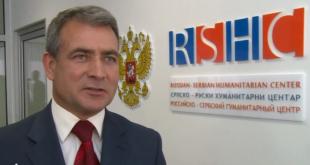 Руско-српски хуманитарци спорни за ЕУ (видео) 1