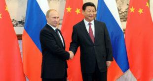 """Гасни """"мега договор"""" Путина и Сија 3"""