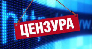 Србија пала за 14 места на Индексу слободе медија Репортера без граница 8