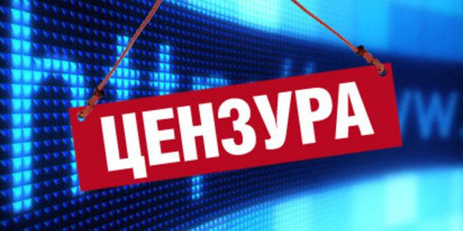 Србија пала за 14 места на Индексу слободе медија Репортера без граница 1