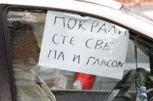 Београд: Бирача више него пунолетних, на списку и мртви!