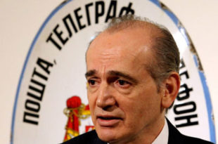 УВОДЕ ТРИ нова министарства: Бригу о село повериће Кркобабићу?