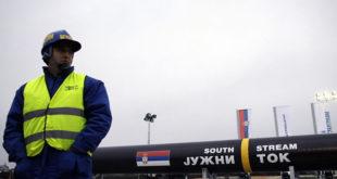 """Русија, Србија и Мађарска обновиле преговоре о """"Јужном току"""""""