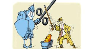 Удружења пензионера: Прекршен закон, пре умањења пензија мора решење! 10