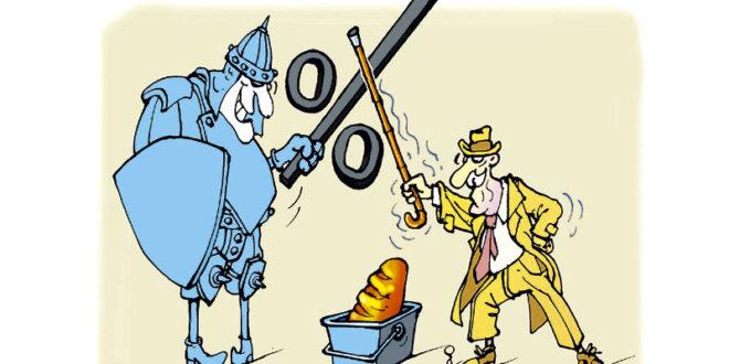 Удружења пензионера: Прекршен закон, пре умањења пензија мора решење! 1