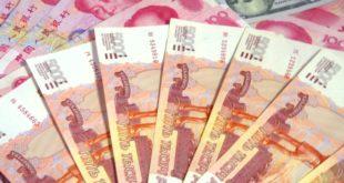"""Кина наставља """"глобализацију јуана"""": у плаћања укључила и руску рубљу 10"""