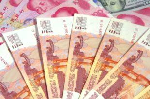 """Кина наставља """"глобализацију јуана"""": у плаћања укључила и руску рубљу"""
