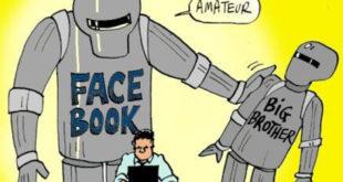 ЦИА, Фејсбук, ФБИ 6