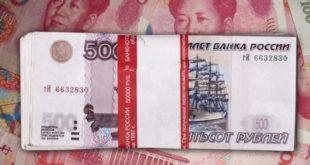 Пекинг ставио Русији на располагање валутни своп од билион и по рубаља 8