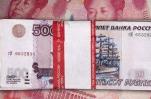 ПРОТИВ ДОЛАРА: Кина јача позиције јуана тако што купује рубљу и решава се својих доларских позиција!