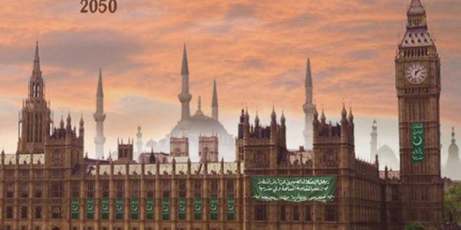 Најпопуларније име у Великој Британији 2019. године је - МУХАМЕД