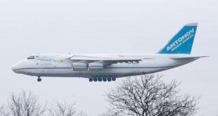Шта у Београду тражи највећи транспортни авион на свету који је у украјинском власништву? 5