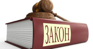"""У Русији донет закон о """"физичким лицима страним агентима"""""""