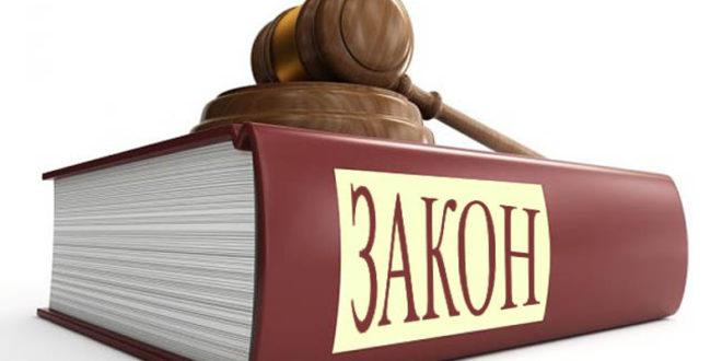 Транспарентност Србија: Закон о министарствима се мења да би се задовољиле потребе власти, а не државе 1