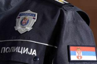 Ово су нове униформе српске полиције (фото галерија)