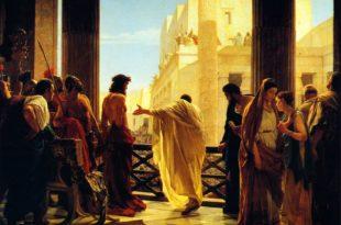 Пронађено место где је одржано суђење Исусу?
