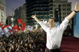 Грчка се предаје, Сириза се полако расипа