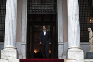 """Ципрас прво """"почистио"""" саветнике из министарстава па вратио на посао чистачице!"""