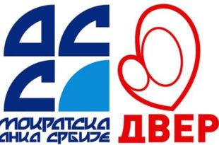 ДСС на изборе излази у коалицији са Дверима и Патриотским блоком