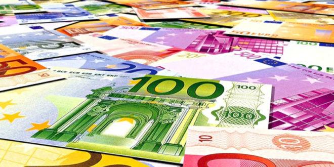Европска централна банка наставља са штампањем безвредног папира 1