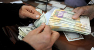 Иран из спољнотрговинских трансакција потпуно избацује долар 3