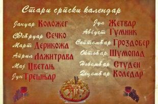 ДРЕВНИ СРБИ СУ ЗНАЛИ МНОГО ВИШЕ ОД НАС: НАСА потврдила стари српски календар!