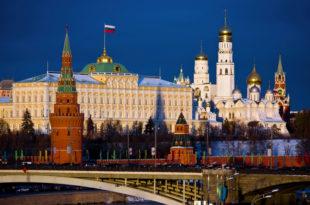 Русија ће изградити политику према Вашингтону након ревизије дејстава Бајденове администрације