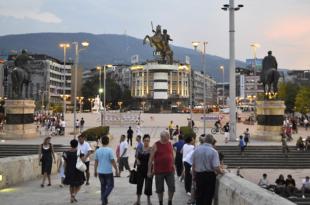 Македонија: Тројица шиптара с Косова ухапшена због тероризма на прелазу са Македонијом