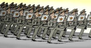 Северна Кореја гомила сајбер војску 9