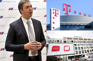 Да ли приватизација унапређује Телеком Србија?