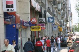 Румунија планира смањење пореза ради подстицања раста 1