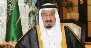 Нови саудијски краљ већ озбиљно болестан? 10