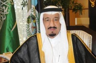 Нови саудијски краљ већ озбиљно болестан?