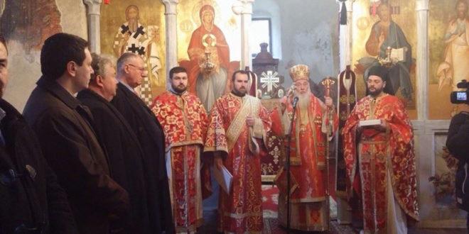 Владици Филарету прети смена због давања одликовања Војиславу Шешељу 1