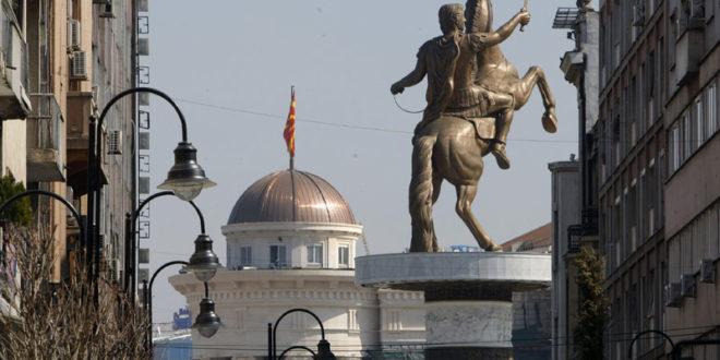 Македонија УKИДА историју, уместо историје, ученици ће учити друштвене науке