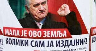 Николић се у Сарајеву срео са Вујановићем и одрекао Срба у Црној Гори 7