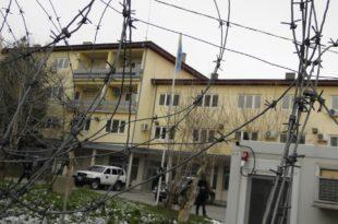 Споразум о правосуђу на КиМ угрожава јединство правног поретка Србије 3