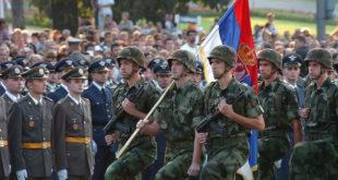 Пожелеће Србија официре 7