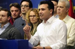 Заев покушао државни удар у Македонији по упутствима једне велике западне обавештајне службе?