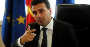 Скопље: Почело суђење Зорану Заеву за корупцију 7