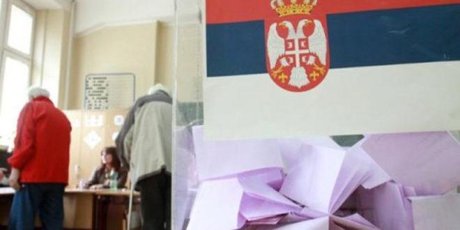 РИK донео одлуку: Прекидају се све изборне радње