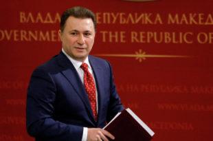 Груевски: Иза афере прислушкивања у БЈР Македонији стоји страна служба