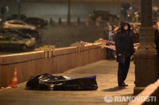 ЕКСКЛУЗИВНО: Видео снимак убиства Бориса Немцова (видео)