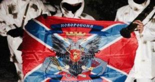 Александар Дугин: Одговор Суркову или о Русији после Путина 18