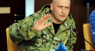 Украјинци поставили нацисту за војног саветника у Генералштабу 8