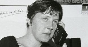 "Ангела Меркел ака Доротеа Каснер - шифровано име ""Анита"" 7"