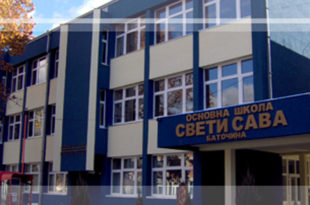 Шиптарска деца, ђаци школе у Баточини