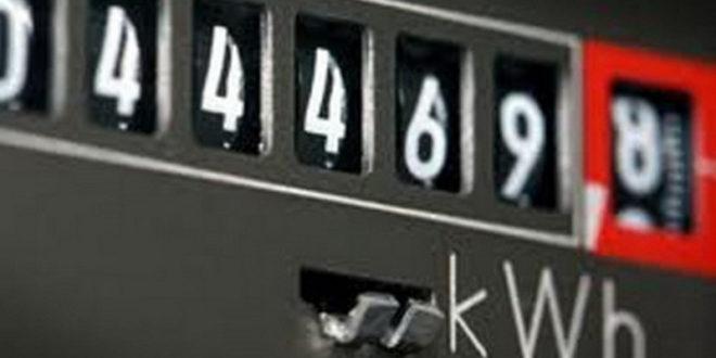 Народ и превреда на југоистоку Србије за утрошену струју дугују 4,56 милијарде динара 1